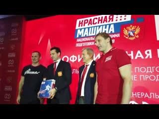 Презентация НППХ Красная Машина: новые продукты и разделы