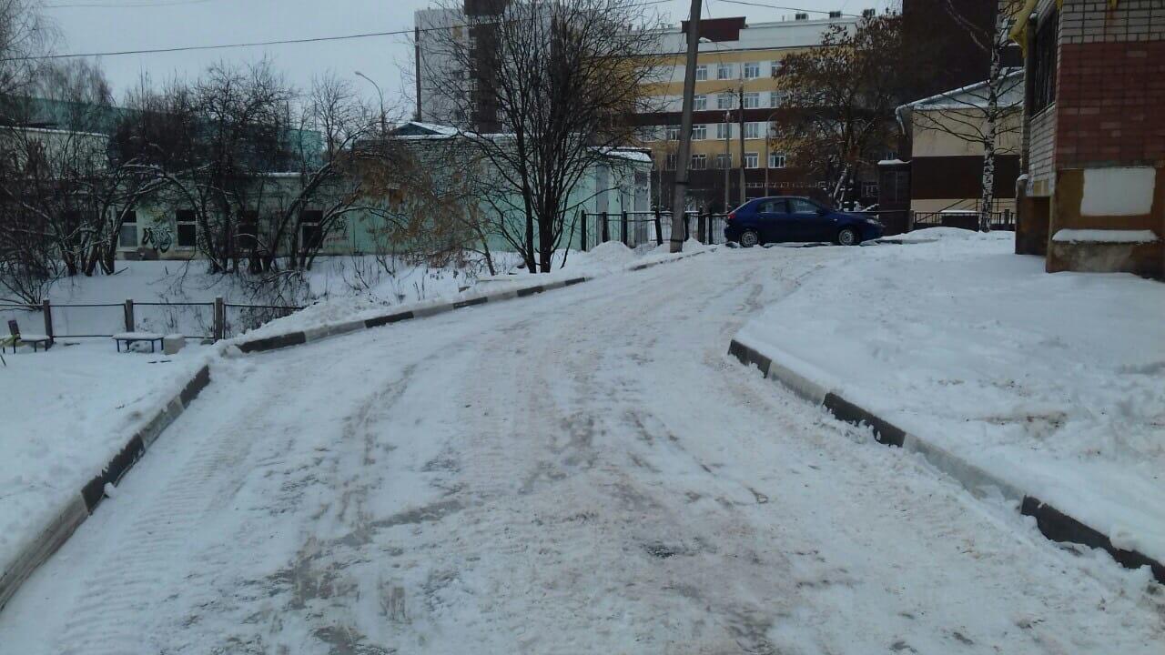 Улица Московская дом 165 механизированная уборка