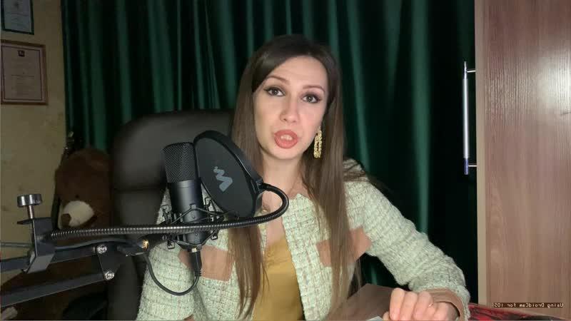Видеобращение от Валентины Александровны Безух
