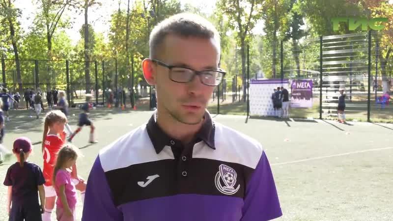 Женская футбольная лига может появиться в Самаре. В городе проходят мастер - классы для школьниц
