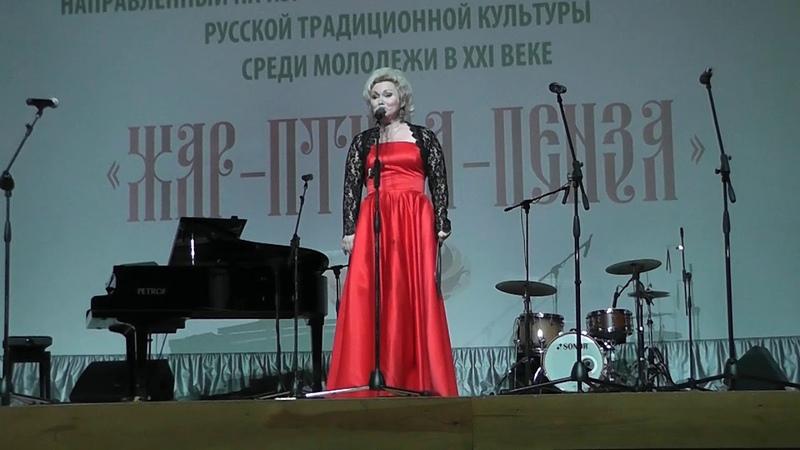 ЖАР ПТИЦА 2019 Концерт Крупинка