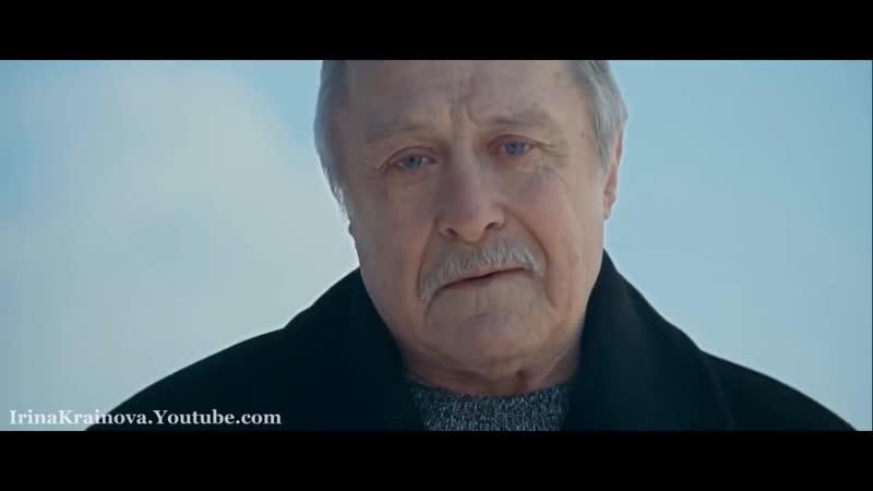 Дубцова Ирина - Ты же выжил, солдат!