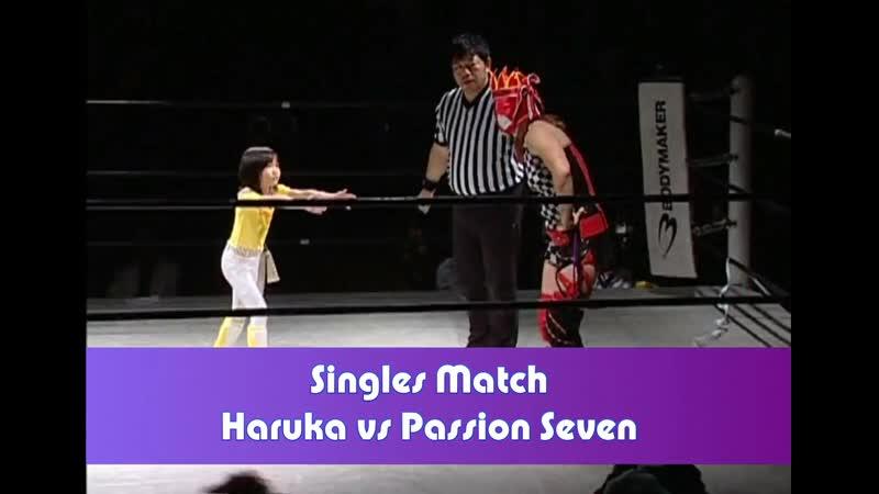Haruka vs Passion Seven Nanae Takahashi