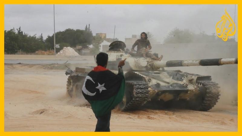 ليبيا مئات المرتزقة الروس والسوريين ينسحبون من بني وليد وطائرات إماراتية تقصف غريان🇱🇾