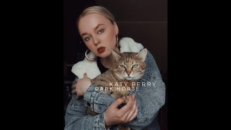 Katy Perry Dark Horse ft. Juicy J cover by JULIE SOMOVA