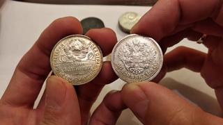 Срочно , у вас есть шанс , как продать монету дороже , как заработать на монетах как чистить серебро