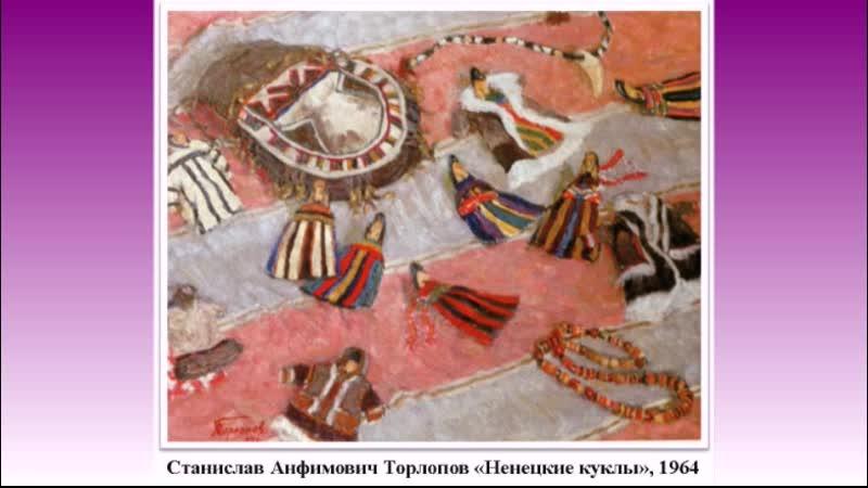 Картины художников Республики Коми.Национальная галерея Республики Коми ДОО с. Лэзым Сыктывдин