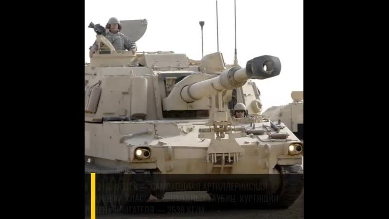 Военные машины и их сверхмощные двигатели