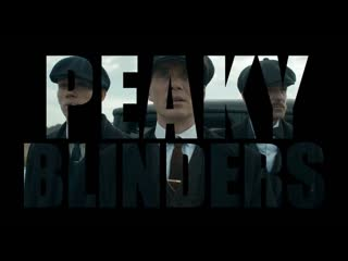 Peaky blinders i feel like i´m drowning | фанклип #vqmusic (острые козырьки)