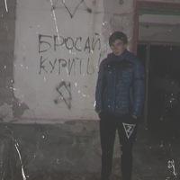 Ярик Омельчук