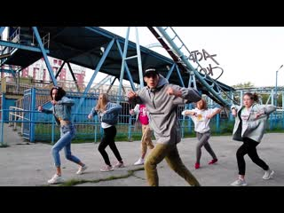 Hip-Hop Choreo by Subbotin Valeriy / Step Up Dance School / bbno$ - nursery