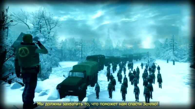 Half-Life 2 Episode Two Snowdrop Escape - Official Trailer