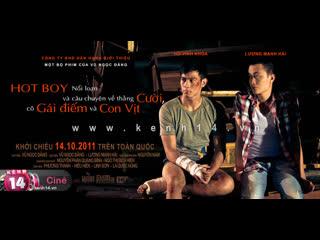 Потерянный рай | Hot boy noi loan, 2011 г. [18+]