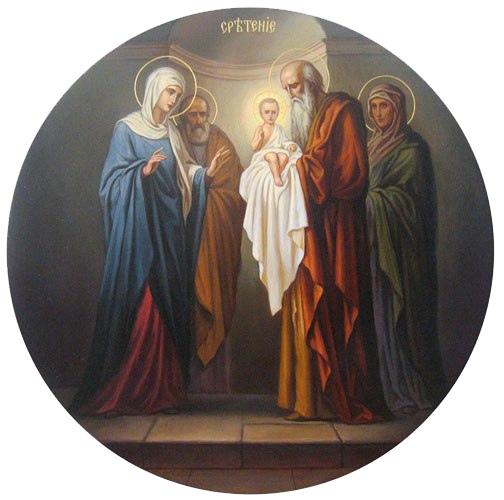 15 февраля (2 февраля по старому стилю), православные христиане отмечают Сретение Господне.