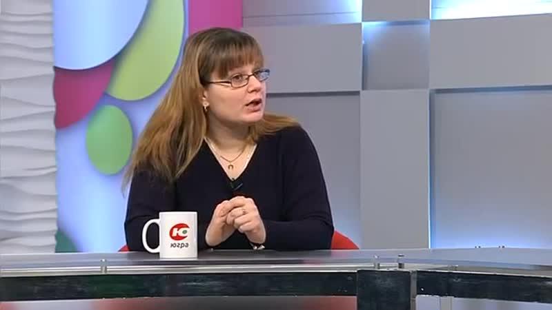 Врач эндокринолог ОКБ Алена Яркова дала советы жителям Югры