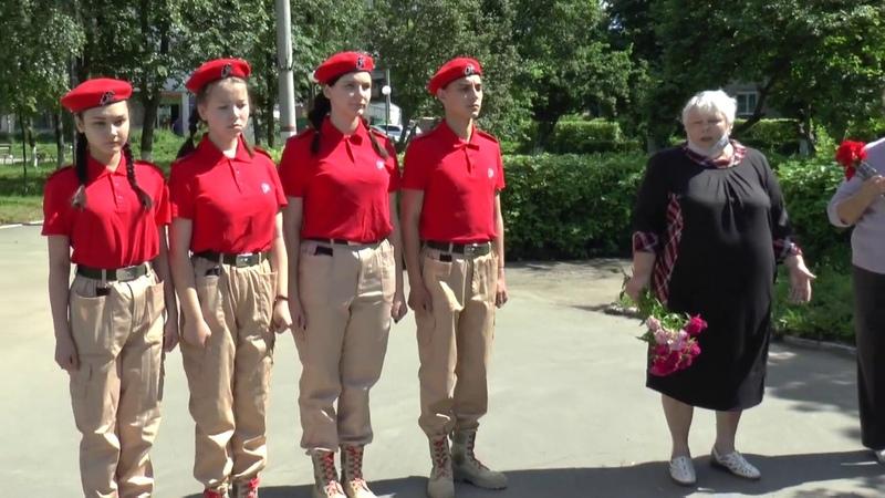 22 июня 1941- 2020 возложение гирлянды памяти Женсоветом города и юнармейцами
