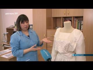 """Новые предметы в фондах музея """"Малые Корелы"""""""
