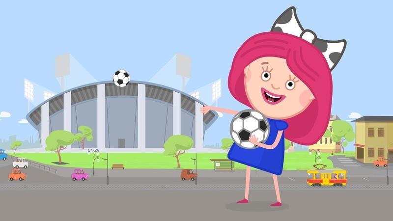 Zeichentrickfilm für Kinder auf Deutsch Smarta und ihre magische Tasche Das Fußballstadion