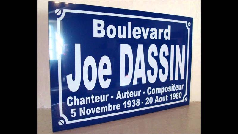 Joe Dassin La mal aimée du courrier du coeur