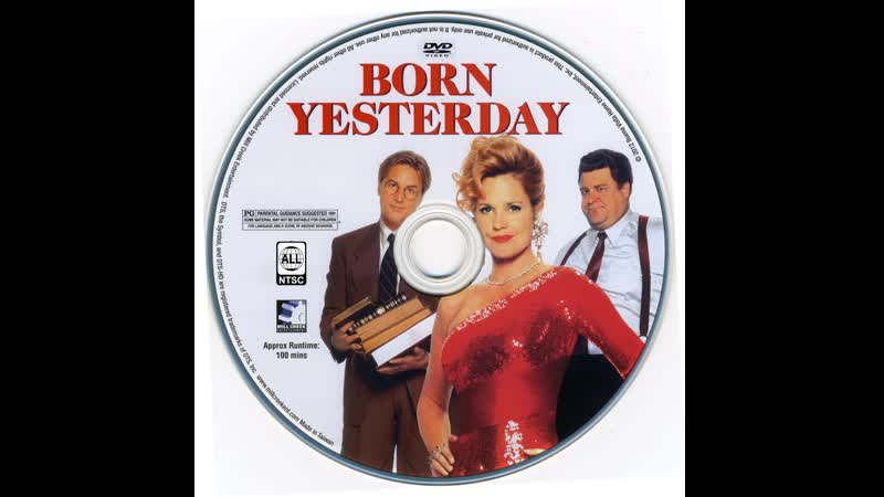 Уроки любви 1993 ( Born Yesterday ) реж.Л.Мандоки. Пер.А.Михалева