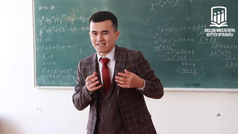 ҚАЗАҚСТАН ЖАСТАРЫНЫҢ ӨМІРІНДЕГІ ДІННІҢ АЛАТЫН ОРНЫ атты облыстық пікір сайыс турнирі