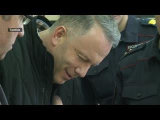 Вице-губернатор Тамбова отправлен под домашний арест