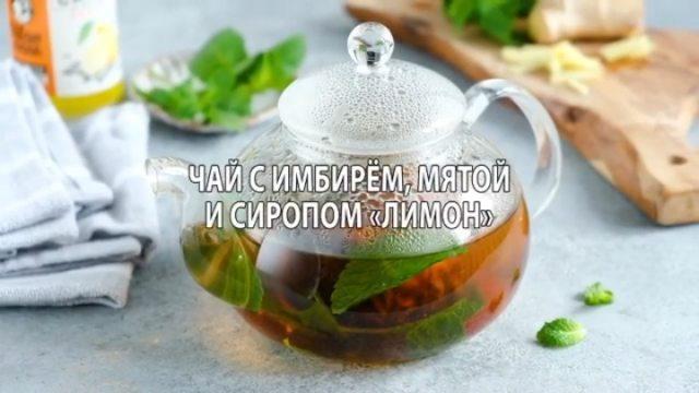 EcoFood Нижний Новгород on Instagram Китайцы говорили Каждая выпитая чашка чая разоряет аптекаря потому что первоначально использовали его им