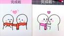 Tik Tok cách vẽ hình cute đáng yêu nhất 01 💘 những hình vẽ siêu cute 💘How to draw cute pictures