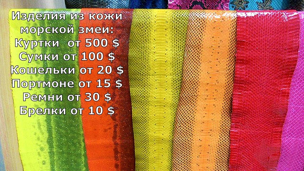 Цены на одежду и сувениры в Таиланде (фото). BbTJQf9aU8Y