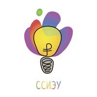 Логотип Студенческий Совет ИЭУ