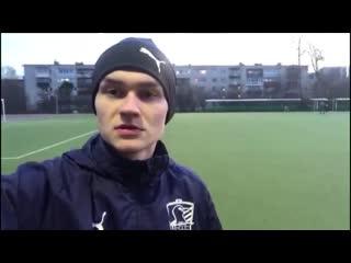 Тренировка с Никитой Глушковым