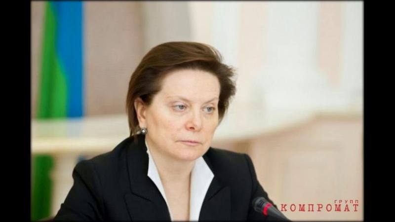 Губернатор ХМАО закрывает свои провалы миллиардным пиаром и показными шоу в Москве