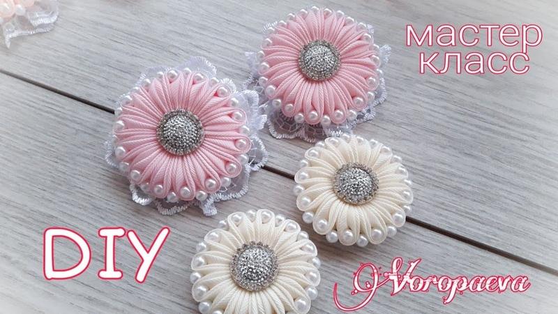 Маленькая Интересная Зефирка Мастер класс Канзаши DIY Scrunchy with Kanzashi flowers