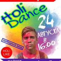 Логотип Holi Dance
