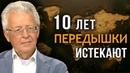 Единственная твёрдая точка опоры в финансовом мире Валентин Катасонов