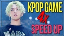 GUESS THE 4x SPED UP KPOP SONG KPOP Challenge Difficulty Hard