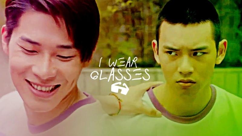 I wear glasses bo xiang x hao ting [history3那一天]