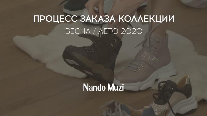 Заказ коллекции Nando Muzi весна-лето 2020 для Rendez-Vous