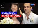 Муж Лолиты первое интервью после развода — «Андрей Малахов. Прямой эфир» — Россия 1