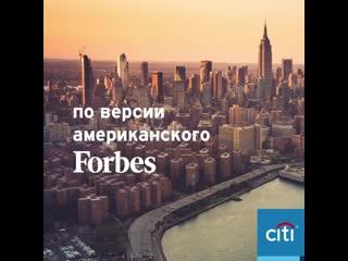 Ситибанк в рейтинге самых удобных банков от