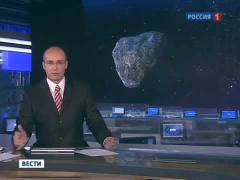 Астероид Апофис может столкнуться с Землей