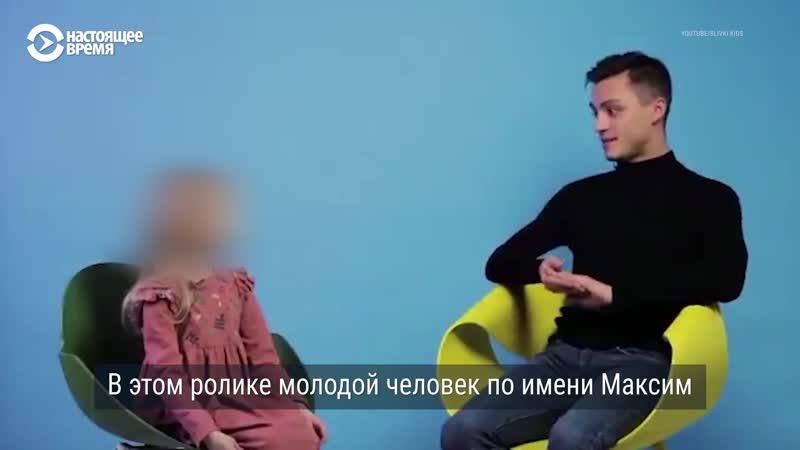 Парню-гею грозит срок после разговора с детьми во время ютуб-шоу
