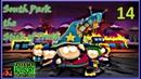 South Park Stick of Truth - зомби нацисты 14 2020