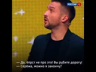 Сергей Лазарев вступился за конкурсантку NR