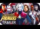 Новые Мстители (2021) трейлер HD