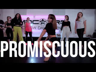 PROMISCUOUS // Nelly Furtado Feat. Timbaland // ПАМПУРА АНЖЕЛА // High-Heels