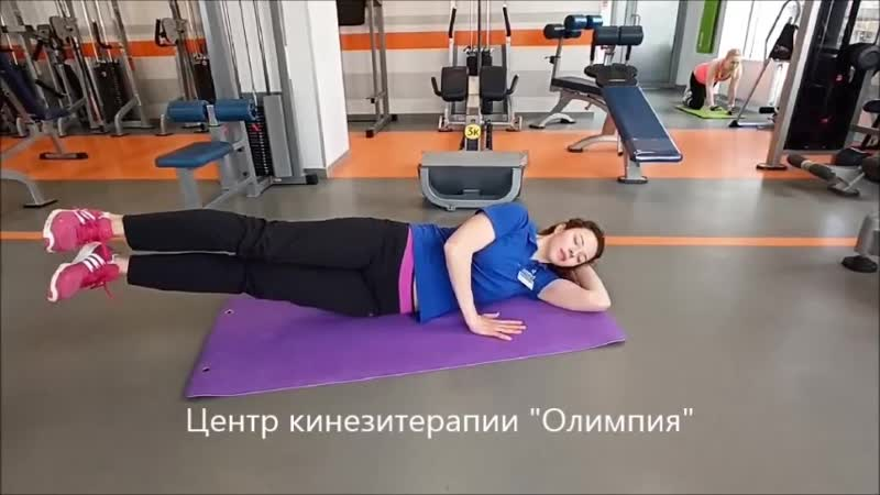 упражнение Махи ногой в сторону усложненная версия