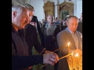 Путин и Лукашенко на Валааме