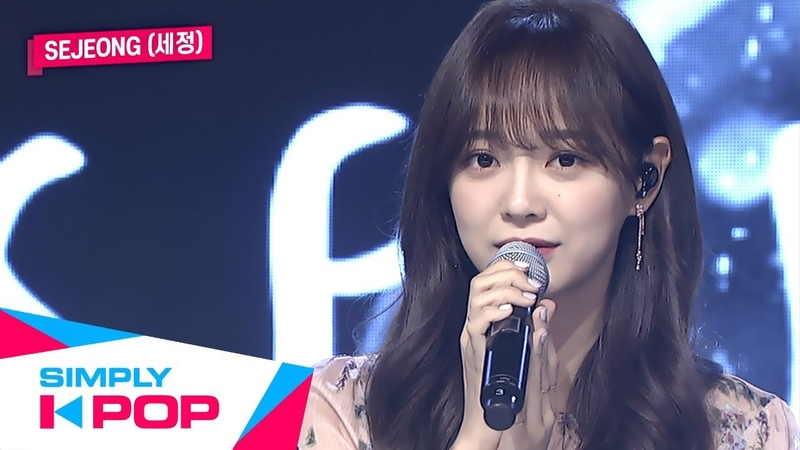 Simply K Pop Simply's Spotlight SEJEONG 세정 Tunnel 터널 Flower Way 꽃길 Ep 392 121319