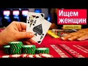 Pokerstars как играть в покер на деньги в покер старс